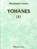 PELAJARAN-HAYAT YOHANES (1)